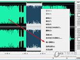 音频编辑大师消音教程 消除人声就是这么简单
