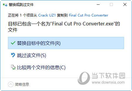 Final Cut Pro Converter