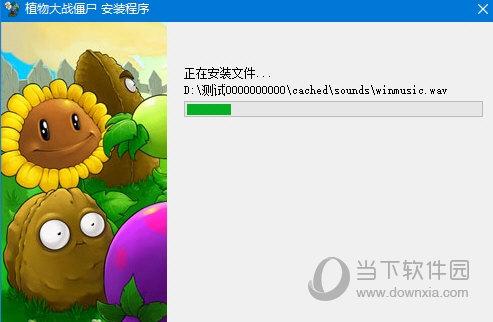 植物大战僵尸冒险版中文电脑版