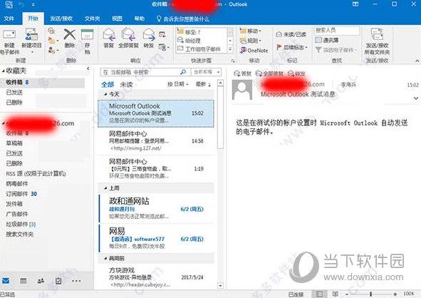 Outlook2016破解版下载