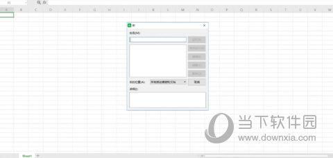 WPS2016个人版官方下载