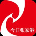 今日张家港 V5.9.12 安卓最新版