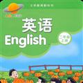 译林牛津英语二年级上 V1.0.1 安卓版
