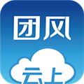 云上团风 V1.0.4 安卓版