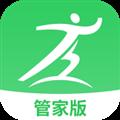 健康之路管家版 V1.3.5 安卓版