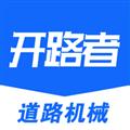 开路者 V1.0.15 安卓版