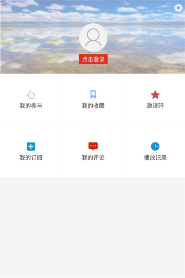 牛咔视频 V5.4.0 安卓版截图5