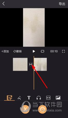 """点击两个视频中间的""""转场""""按钮"""