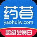 药荟 V4.4 安卓版
