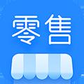 微盟智慧零售 V1.13.0 安卓版