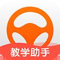 元贝教练 V5.7.9 苹果版