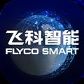 飞科智能 V1.2.1 安卓版
