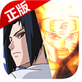 火影忍者忍者大师 V3.7.1 安卓版