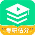 研线课堂APP|研线课堂 V3.4.0 安卓版 下载