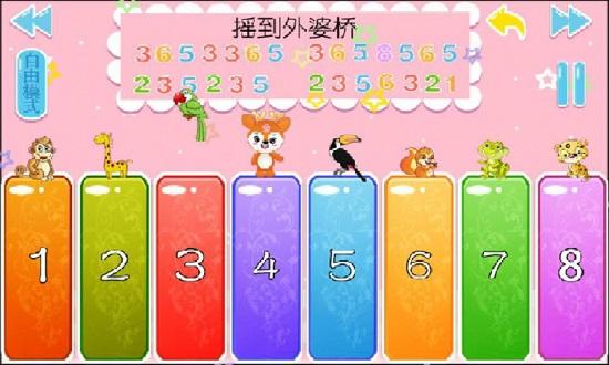 儿童益智学儿歌 V1.3.7 安卓版截图1