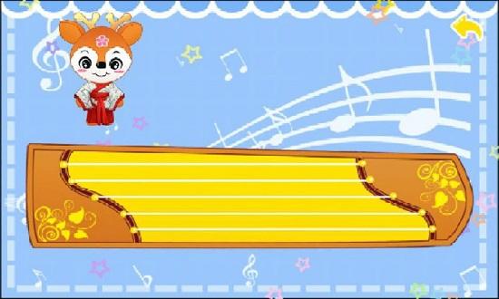 儿童益智学儿歌 V1.3.7 安卓版截图2