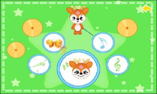 儿童益智学儿歌 V1.3.7 安卓版截图3