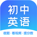 初中英语 V1.1 安卓版