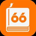 66阅读 V10 安卓官方版