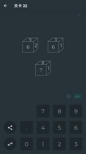 黑色数学 V0.0.4 安卓版截图4
