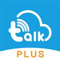 TalkCloud(拓课云) V3.3.6 安卓版