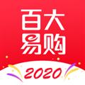 百大易购 V5.0.3 iPhone版