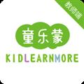 童乐蒙教师 V1.0.0 安卓版