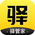 驿管家 V1.11.2 安卓版