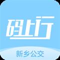 新乡公交码上行APP下载|新乡公交码上行 V2.2.4 安卓版 下载