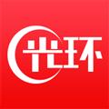 光环云课堂 V1.8 安卓版