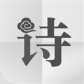 诗画天气 V2.1.4 安卓版