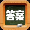 作业答案精灵 V3.7.0 安卓版