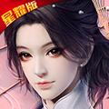 剑侠奇缘听云剑歌星耀版 V1.0 安卓版