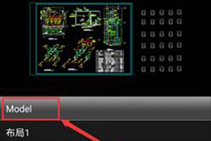 CAD看图王转换模型空间