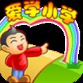 爱学小学APP V1.6.1 安卓版