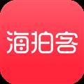 海拍客 V4.9.0 官方安卓版