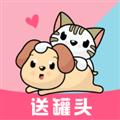 猫语狗语翻译器破解版 V2.0.30 安卓版