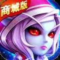 萌物大乱斗商城版 V1.5.5 安卓版