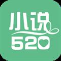 小说520 V3.9.5 安卓版