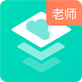 建筑云课 V3.1.0 安卓版