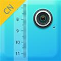 距离测量仪 V1.2.11 安卓版