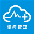 慢病管理系统 V1.0.1 安卓版