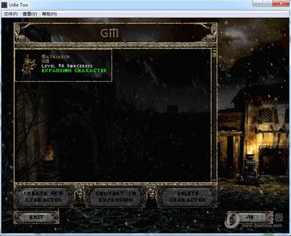 暗黑2重制版修改器udietoo汉化版