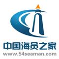 中国海员之家 V2.0.0 安卓版