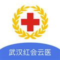 武汉红会云医 V2.0.5 安卓版