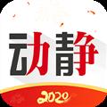 贵州电视台动静app空中黔课 V5.7.1 安卓版