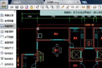 CAD迷你看图选择测量对象