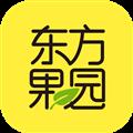 东方果园 V1.1.0 安卓版