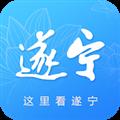 遂宁 V4.1.76 安卓版