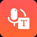 录音转文字工具 V1.0.5 安卓版